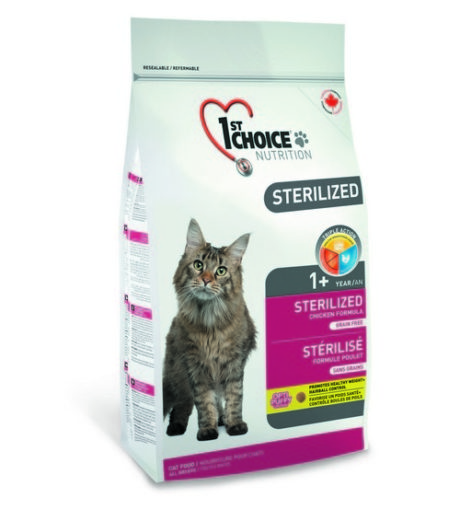 1stchoice_sterilized500_566r